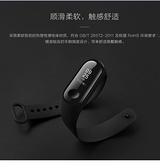 小米手環3/4代nfc版官方同款原裝腕帶3代原廠軟硅膠防丟表帶 宜品居家