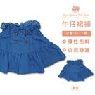 牛仔短裙褲 雙排釦裙褲 [03369] RQ POLO 小童 5-17碼 春夏 童裝 現貨