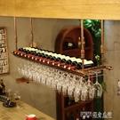 紅酒杯架倒掛家用歐式酒吧台紅酒架擺件創意高腳杯架懸掛式酒杯架