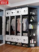 樹脂衣櫃簡易衣柜組裝塑料衣櫥臥室宿舍仿實木布簡約經濟型柜子wy【快速出貨限時八折】