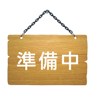 YUASA湯淺電池70B24R(S)-CMFII免保養汽車電池全館免運費『電力中心』