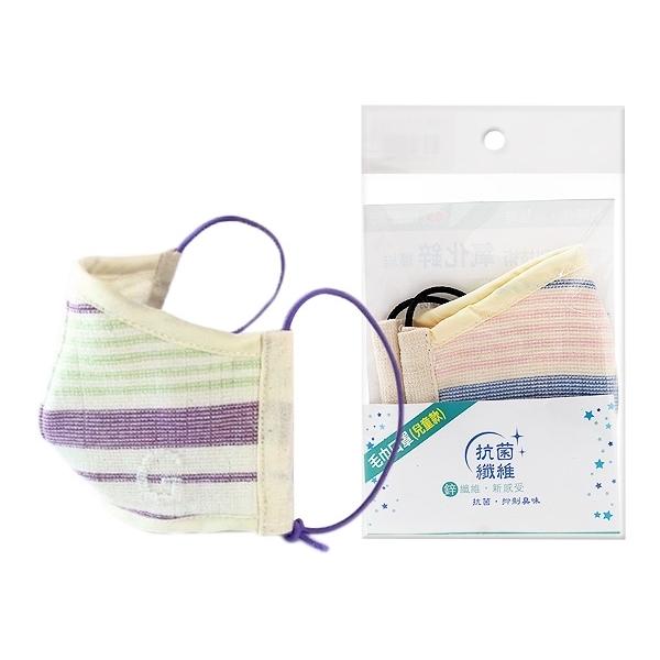 氧化鋅兒童毛巾口罩(17x10.5cm)1入【小三美日】 顏色隨機出貨 ※禁空運