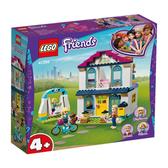 樂高積木Lego 41398 斯蒂芬妮的家
