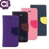 OPPO R11s Plus 馬卡龍雙色側掀手機皮套 磁吸扣帶 支架式皮套 紫黑棕粉藍多色可選