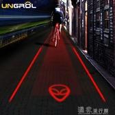 自行車燈圖案投影自行車鐳射尾燈usb充電山地車夜騎燈剎車燈夜間騎行『獨家』流行館