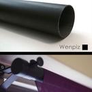 Wenpiz窗簾桿-黑色 長度200cm/直徑28mm 可2支連接加長裁切/窗簾零件配件/台灣製MIT【MSBT 幔室布緹】