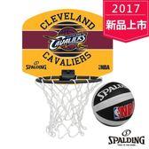 【SPALDING】斯伯丁 NBA 克里夫蘭 Cavaliers  騎士隊 小籃板組 NBA籃球 - SPA77605 [陽光樂活]
