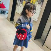 兒童小包包迷你斜背包女童小童零錢包創意可愛造型輕便小布包配飾  伊莎公主