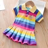女童夏裝2020新款兒童洋氣洋裝小女孩短袖po裙衫寶寶純棉裙子 滿天星
