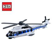 【日本正版】TOMICA NO.137 日本海上保安廳 直升機 長盒 多美小汽車 - 798347