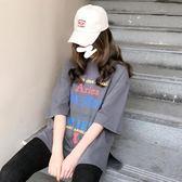 實拍夏裝大碼女裝2019新款打底衫短袖圓領半袖寬松t恤上衣服