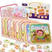 木質兒童故事拼圖寶寶益智力女孩積木玩具男孩周歲2-3-4-5-6歲 深藏blue