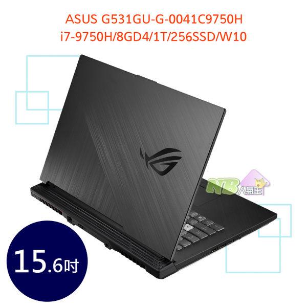 ASUS G531GU-G-0041C9750H 15.6吋 ◤0利率◢ ROG 電競 筆電 (i7-9750H/8GD4/1T/256SSD/W10)