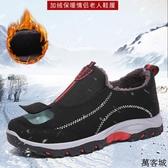 中老年登山鞋男女加絨保暖棉鞋軟底防滑平底 萬客城