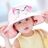 正韓兒童帽子公主防曬帽男女童太陽帽夏季寶寶遮陽涼帽沙灘空頂帽【狂歡萬聖節】