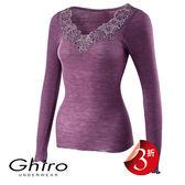 Ghiro-長袖S羊毛蠶絲時尚內搭衣(紫)G11104