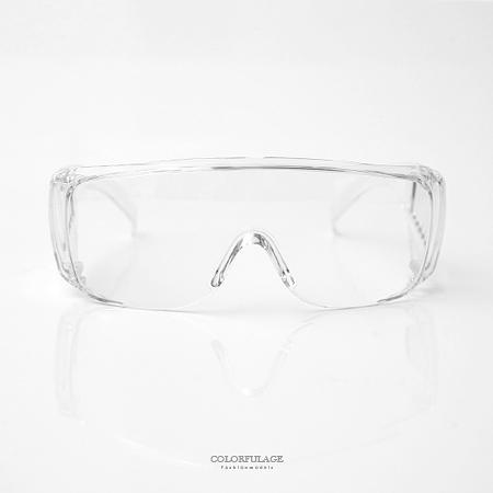 鏡框 全透明防塵/防風沙護目眼鏡 騎車族/實驗族/行業族都適用 中性款【NY341】超實用