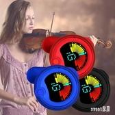 調音器里女初學者吉他調音器吉他專用民謠古典通用電子 LR8066 【Sweet家居】