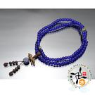 金剛杵&西藏藍琉璃108念珠6mm  【十方佛教文物】