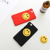 黃色笑臉 OPPO R7/R7s 手機套 手機殼 軟套