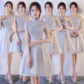 伴娘服伴娘服2018新款韓版春款便宜姐妹團伴娘裙短款灰色顯瘦修身短袖洋裝 溫暖享家