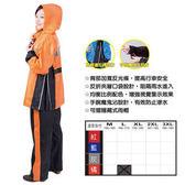 JAP全方位側開套裝雨衣YW-R202O-橘色