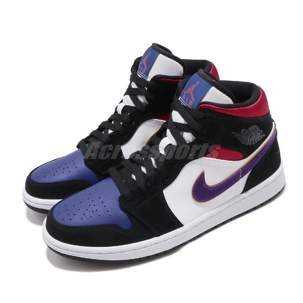 Nike Air Jordan 1 Mid SE Top 3 Lakers 湖人隊 黑 藍 紅 紫勾 男鞋 喬丹1代 【PUMP306】 852542-005