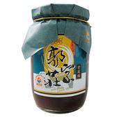 《好客-郭家莊豆腐乳》紫蘇梅(450g/罐)_A013004