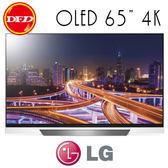 (新品預購中) LG 樂金 OLED65E8P 液晶電視 4K OLED Alpha 9 智能處理器 2018 全新上市 公司貨