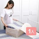 特惠-《真心良品xUdlife》棉麻覆蓋全開式收納箱1入組