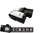【EC數位】CASIO Z2000 Z2200 Z2300 Z3000 專用 NP160 NP110 快速充電器
