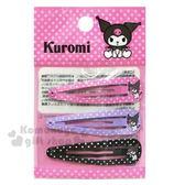 〔小禮堂〕酷洛米 造型鐵製髮夾組《3入.粉紫.轉身》夾子.髮飾.彈力夾 4589932-55201