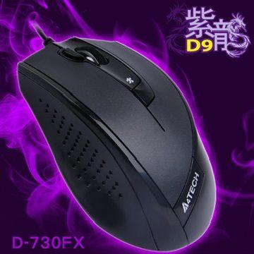 【A4  雙飛燕】D-730FX D9紫龍有線遊戲鼠