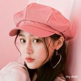 MD韓製-素面報童帽-4色【09010762】