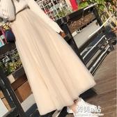 秋冬網紗半身長裙女中長款超仙到腳踝垂感白色裙子冬天配毛衣 韓美e站