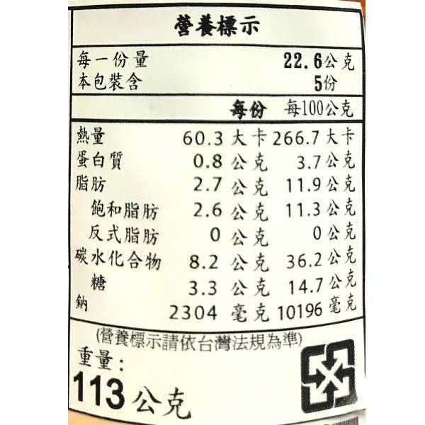 【咖諾灣】 泰式酸辣湯 113g(賞味期限:2020.05.17)
