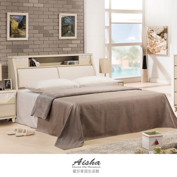 床組 5尺床頭+白像床底 依丹 405-5w 愛莎家居