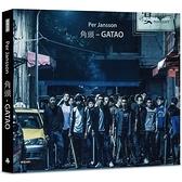 角頭 GATAO