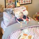 女孩的野餐墊 Q1加大床包3件組 四季磨毛布 北歐風 台灣製造 棉床本舖