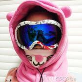 滑雪鏡 兒童男女童滑雪鏡 雙層防霧防紫外線 可套眼鏡3-12歲 igo coco衣巷