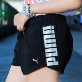 PUMA 基本系列 SUMMER 棉質運動短褲 女 黑 85226901 熱賣中!