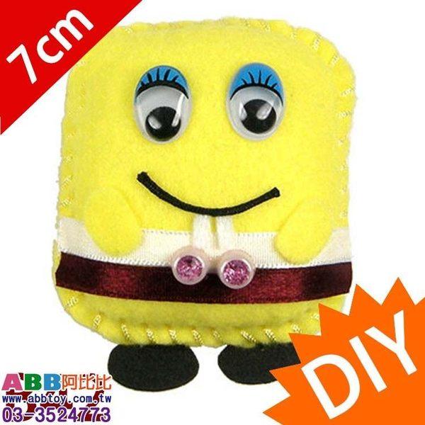B0096★DIY穿洞香包_附塑膠針線不含棉花#端午節香包#DIY香包#粽子香包#香包材料包#端午節禮品