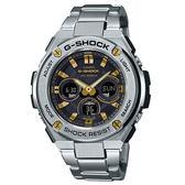 【僾瑪精品】CASIO卡西歐 G-SHOCK 悍將時尚休閒錶 GST-S310D-1A9