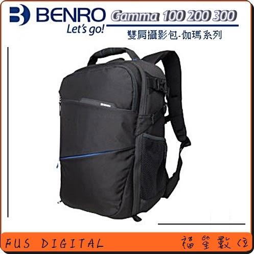 【福笙】百諾 BENRO Gamma 100 伽瑪系列 雙肩 相機背包 攝影背包 後背包