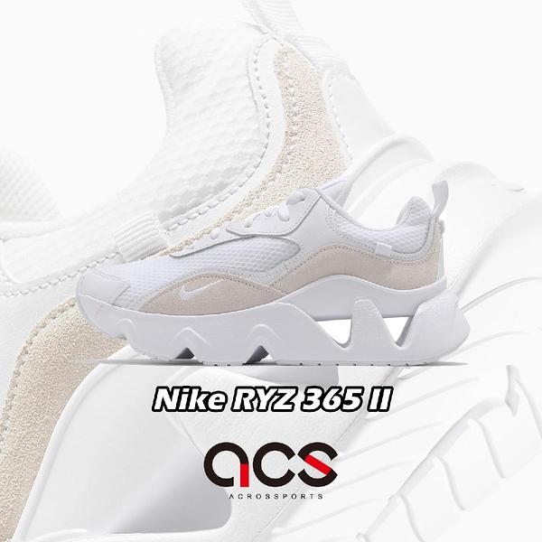 Nike 休閒鞋 Wmns RYZ 365 II 白 米白 厚底 孫芸芸 女鞋 小白鞋 【ACS】 CU4874-100
