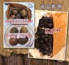 神鮮袋 環保蔬果 保鮮袋 環保袋 3斤1...