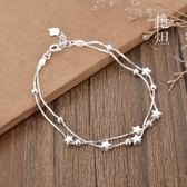 手鍊 艷炟簡約雙層銀手鍊女韓版森系星星學生個性閨蜜生日禮物