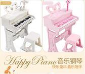 兒童電子琴 帶麥克風初學寶寶多功能鋼琴玩具禮物 LR1821【每日三C】TW