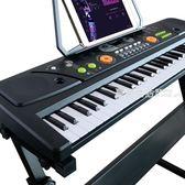 電子琴 兒童電子琴玩具女孩鋼琴初學3-6-12歲寶寶多功能可彈奏音樂玩具琴·夏茉生活YTL