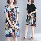 洋裝 連身裙 大碼女裝夏季減齡顯瘦中長裙...